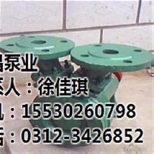 河南旋涡泵永昌泵业32w120旋涡泵