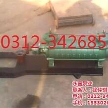 石家庄锅炉泵_永昌泵业_gc锅炉泵