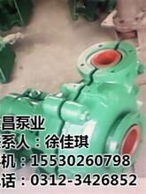 64DAH渣浆泵保定渣浆泵永昌泵业已认证