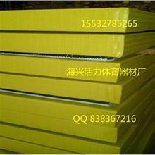 柔道垫活力柔道垫生产厂家柔道垫哪家便宜价格