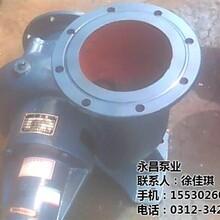 永昌泵业已认证_河南混流泵_500hw7混流泵