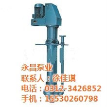 65qv渣浆泵上海渣浆泵永昌泵业