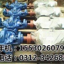 北京双吸泵,永昌泵业图,sh双吸泵