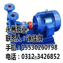 永昌泵业已认证_天津旋涡泵_25w25旋涡泵