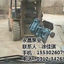 河南渣浆泵永昌泵业86eah渣浆泵