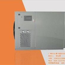 廣州長菱熱泵雞西空氣能烘干機空氣能烘干機設備圖片