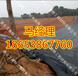 广州土工膜价格土工材料、欢迎您