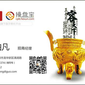 深圳市信管家服务有限公司