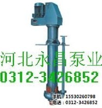 150svsp渣浆泵保定渣浆泵永昌泵业