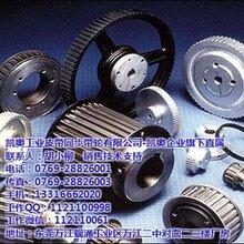 凯奥同步带轮工厂,20M同步带轮,湖南同步带轮
