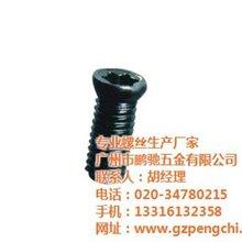 不锈钢螺丝加工厂珠海不锈钢螺丝鹏驰螺丝在线咨询