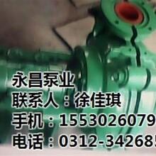 43DAH渣浆泵_安国渣浆泵_永昌泵业