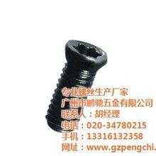 不锈钢螺丝加工厂东莞不锈钢螺丝鹏驰螺丝在线咨询