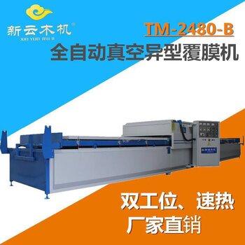 泰安开发区新云电气焊加工厂