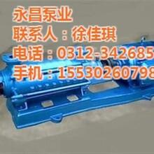西安锅炉泵永昌泵业锅炉泵厂15GC
