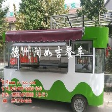 润如吉餐车图流动餐车生产厂家秦皇岛流动餐车