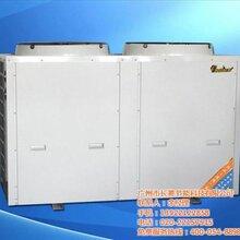 北京超低溫空氣能,廣州長菱空氣能官網,超低溫空氣能熱泵圖片