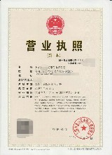 2016年上海呈质劳务公司转让