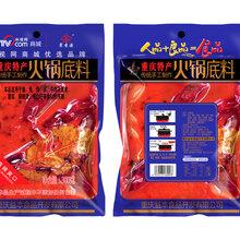 """讓人終身難忘的味道,商機無限的""""翠香源""""品牌350克酸菜魚調料全國招商"""