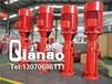 千奥泵业在线咨询,天水消防泵,单级消防泵供应商