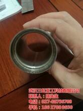 等离子焊接_武汉三虹重工科技有限公司_管子等离子焊接
