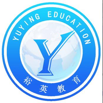 北京裕英教育咨询有限公司