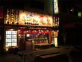 日式拉面加盟餐饮连锁品牌_龟王拉面图片