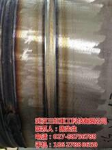 等离子焊接武汉三虹重工科技有限公司管管等离子焊接