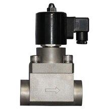 螺纹高压电磁阀150-200mpa高压电磁阀螺纹电磁阀