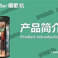 商场迷你KTV房迷你KTV房广州玩客在线咨询