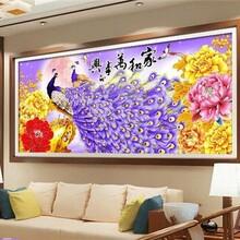 瑞科远东钻石画,勇于创业,精于赚钱
