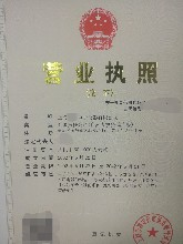 2002年上海某某电子仪器公司转让