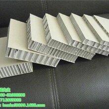 蜂窝板_华凯纸品_蜂窝板供应商