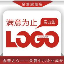 专业粽子清单旅行社logo设计品牌公司商标企业VI_金蕾品牌设计