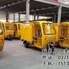 甘肃高压蒸汽清洗机东林环保图高压蒸汽清洗机配置