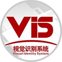 精美门业电力门业logo设计品牌公司商标企业VI_金蕾品牌设计