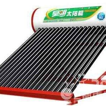 天津皇明太阳能维修有限公司