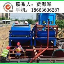 博兴泥浆分离机,凯翔矿沙机械,洗砂泥浆分离机