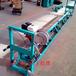混凝整平机特点全钢制摊铺机可起拱整平机品质保证