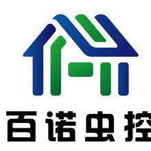 广州百诺灭鼠公司免费抓老鼠