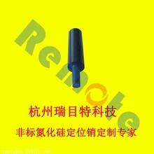 苏州点焊氮化硅销厂价直销图片