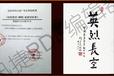 甘肃省文化影视交易中心(甘肃文交所影视中心)江苏宣发商代理以及面向全国火爆招商