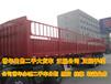 山东梁山那个挂车厂质量最好全新13米高栏平板运输半挂车全国发货