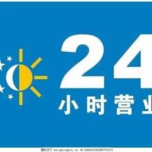 欢迎进入杭州新飞厨具官网网站各点售后服务维修电话欢迎您维修时长图片