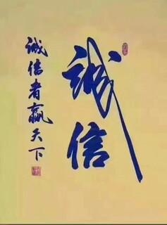 青海劳联人力资源管理服务图片1