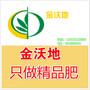 中国最好的有机肥免深耕施肥方便、省心省力图片
