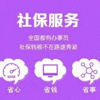 青海劳联人力资源管理服务图片6