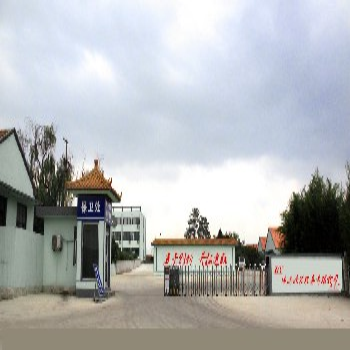 邹平县博远涂装设备有限公司