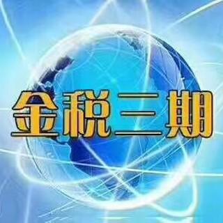 青海劳联人力资源管理服务图片2