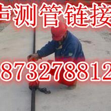 重庆声测管厂家图片